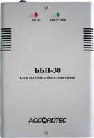 Блок питания ББП-30 исп.1 AccordTec